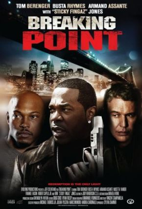 Breaking Point (A PopEntertainment.com MovieReview)