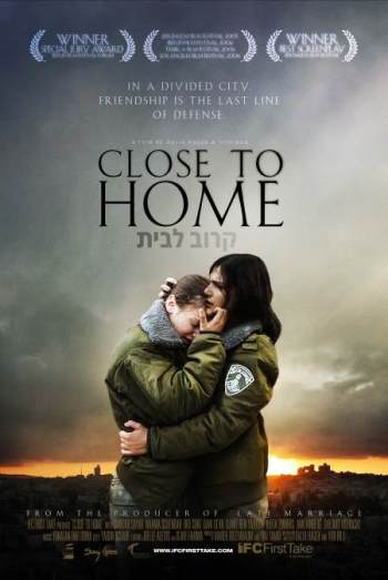 Close to Home (Karov la Bayit)