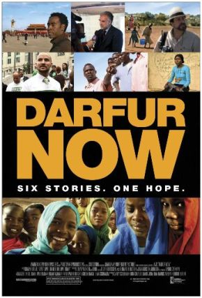 Darfur Now (A PopEntertainment.com Movie Review)
