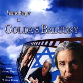 Golda's Balcony (A PopEntertainment.com Movie Review)