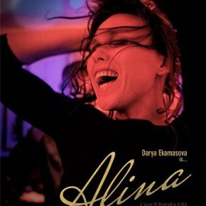 Alina (A PopEntertainment.com Movie Review)