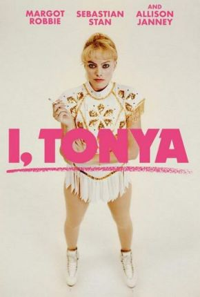I, Tonya (A PopEntertainment.com Movie Review)
