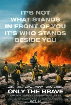 Only the Brave (A PopEntertainment.com MovieReview)