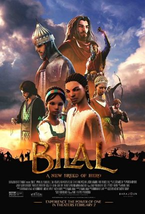 Bilal: A New Breed of Hero (A PopEntertainment.com MovieReview)