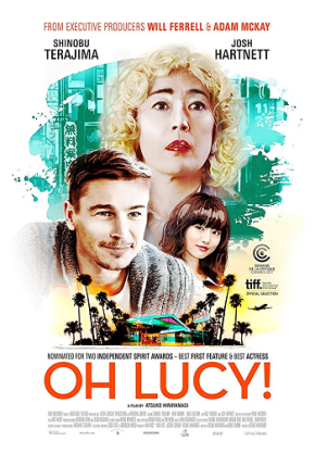 Oh Lucy! (A PopEntertainment.com Movie Review)
