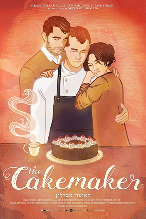 The Cakemaker (A PopEntertainment.com MovieReview)