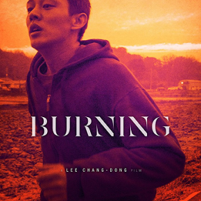 Burning (A PopEntertainment.com MovieReview)