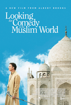 Looking for Comedy in the Muslim World (A PopEntertainment.com MovieReview)