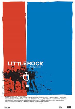Littlerock (A PopEntertainment.com MovieReview)