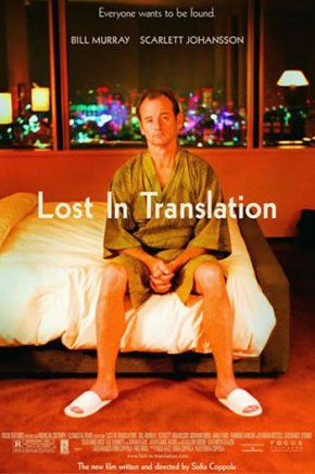 Lost in Translation (A PopEntertainment.com Movie Review)