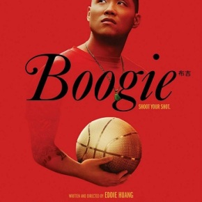 Boogie (A PopEntertainment.com MovieReview)